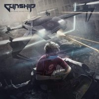 Gunship -The Drone Racing League