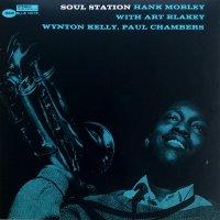 Hank Mobley -Soul Station