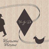 Harry Hosono  &  The World Shyness -Vu Ja De