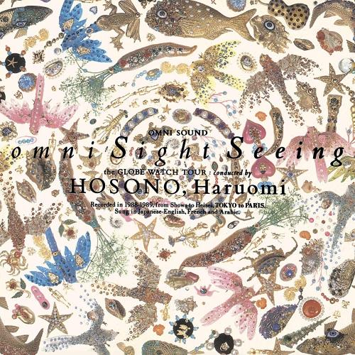 Haruomi Hosono - Omni Sight Seeing