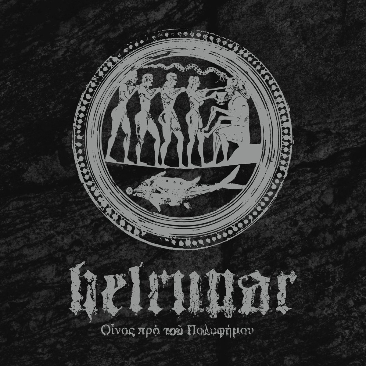 Helrunar - Fragments - A Mythological Excavation