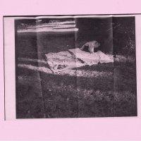 Hidden Spheres - 1985
