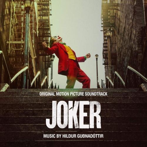 Hildur Guðnadóttir - Joker Soundtrack | Upcoming Vinyl