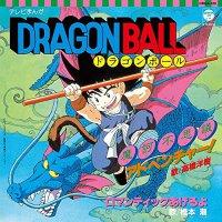 Hiroki Takahashi / Ushio Hashimoto -Makafushigi Adventure / Romantic Ageruyo