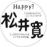 Hiroshi Matsui -Samba De Howa Howa