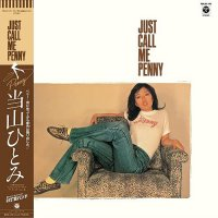 Hitomi Tohyama - Just Call Me Penny