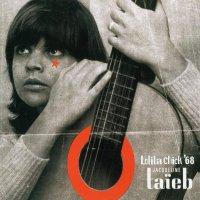 Jacqueline Taieb -Lolita Chick '68
