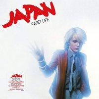 Japan -Quiet Life