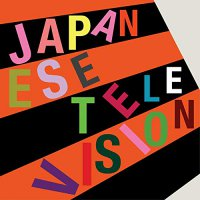 Japanese Television - Ep I & Ep II + Mark Riley Bbc 6Music Session