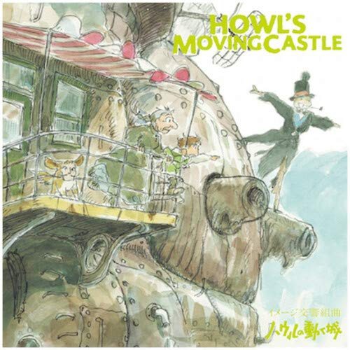 Joe Hisaishi -Howl's Moving Castle: Image Symphonic Suite (Original soundtrack)