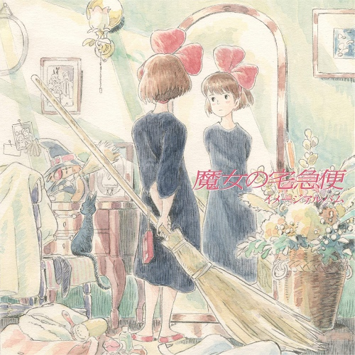 Joe Hisaishi - Kiki's Delivery Service: Image Album
