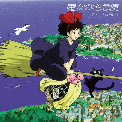 Joe Hisaishi - Kiki's Delivery Service: Soundtrack Music Collection