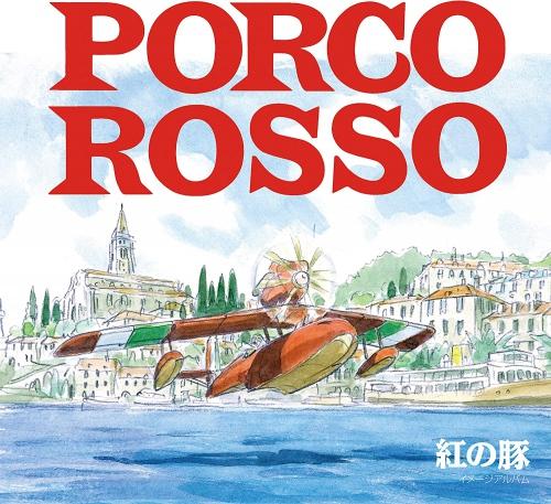 Joe Hisaishi - Porco Rosso: Image Album