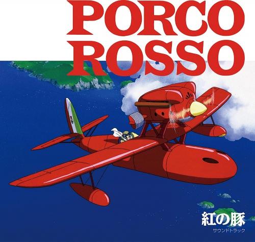 Joe Hisaishi - Porco Rosso: Soundtrack