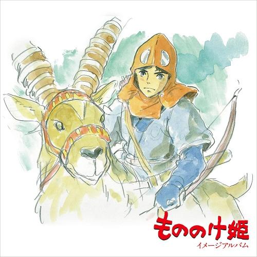 Joe Hisaishi - Princess Mononoke: Image Album