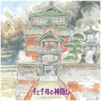 Joe Hisaishi -Spirited Away: Image Album (Original soundtrack)