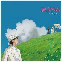 Joe Hisaishi -The Wind Rises