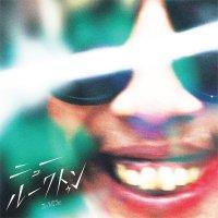 Juu & G.jee - New Luk Thung