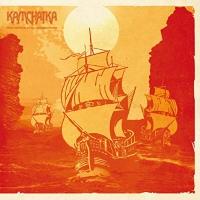 Kamchatka - Stone Cold Shaky Bones / Midnight Charmer
