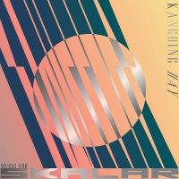 Kangding Ray -61 Mirrors Music For Skalar
