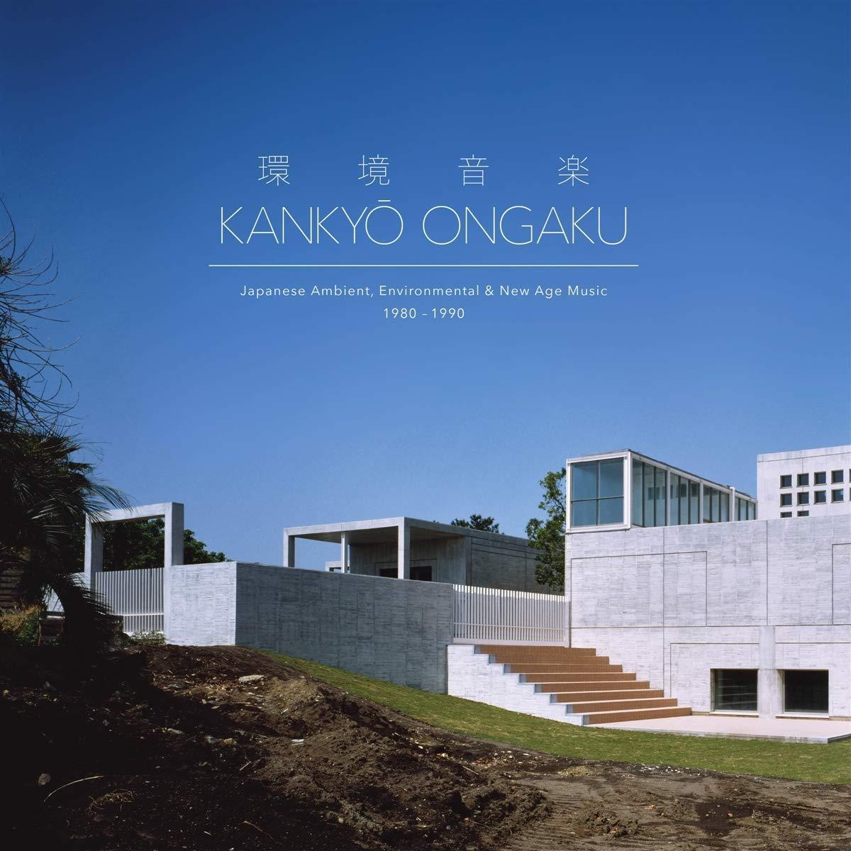 Kankyo Ongaku: Japanese Ambient Environmental & -Kankyo Ongaku: Japanese Ambient Environmental & New Age Music 1980-90