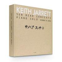Keith Jarrett -Sun Bear Concerts