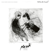 Khaled Kurbeh -Aphorisms