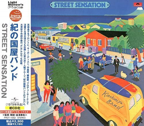 Kinokuniya Band - Street Sensation