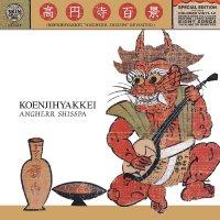 Koenji Hyakkei -Angherr Shisspa Revisited