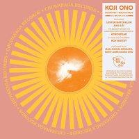 Koji Ono -Ricochet / Maloja Pass