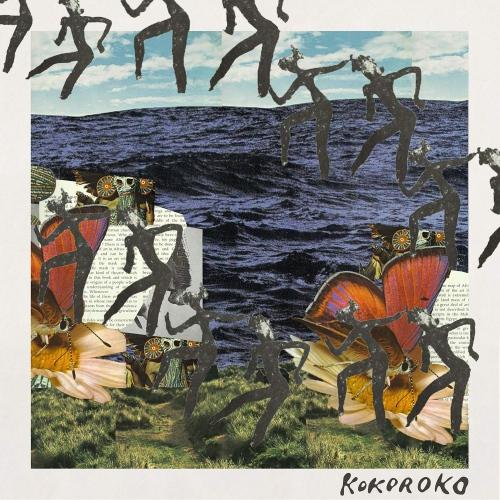 Kokoroko -Kokoroko