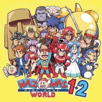 Konami Kukeiha Club - Konami Wai Wai World 1+2 - Original Video Game Soundtrack
