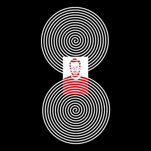 L Outsider Upcoming Vinyl April 1 2016