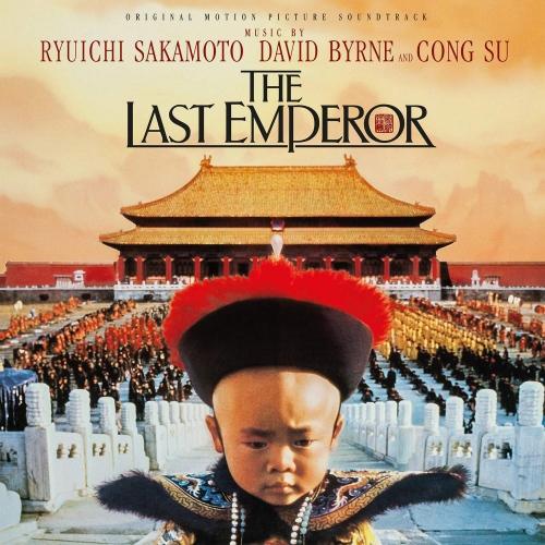 Last Emperor  /  O.S.T. -The Last Emperor