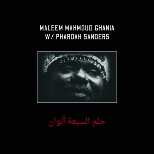 Maleem Mahmoud Ghania - The Trance Of Seven Colors