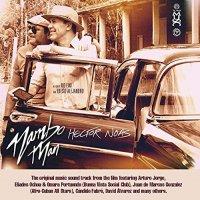 Mambo Man  /  O.S.T. - Mambo Man