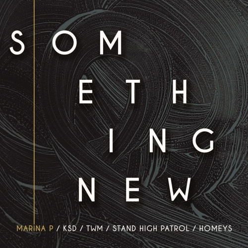 Marina P Something New Upcoming Vinyl April 21 2017
