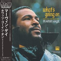 Marvin Gaye - What's Going On