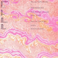 Masashi Kitamura /  Phonogenix - Prologue For Post-Modern Music