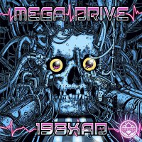 Mega Drive - 198XAD