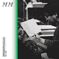 Mesias Maiguashca - Musica Para Cinta Magnetica & Instrumentos