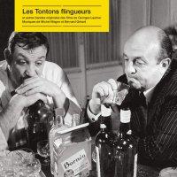 Michel Magne -Les Tontons Flingueurs