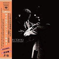 Miles Davis - Miles In Tokyo: Miles Davis Live In Concert