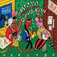 Minyo Crusaders  &  Frente Cumbiero - Minyo Cumbiero (From tokyo to bogota)