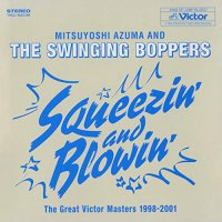 Mitsuyoshi Azuma &  The Swinging Boppers -Squeezin' And Blowin': The Great Victor Masters 1998-2001