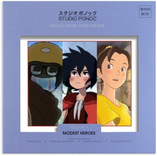 Modest Heroes: Ponoc Short Films Theatre Vol 1 - Modest Heroes: Ponoc Short Films Theatre Vol 1