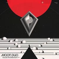 Upcoming Vinyl Releases on Week 5 of 2017 (2 February - 2 June)