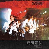 Munehiro Narita - Live P.s.f.