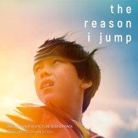 Nainita Desai - Reason I Jump