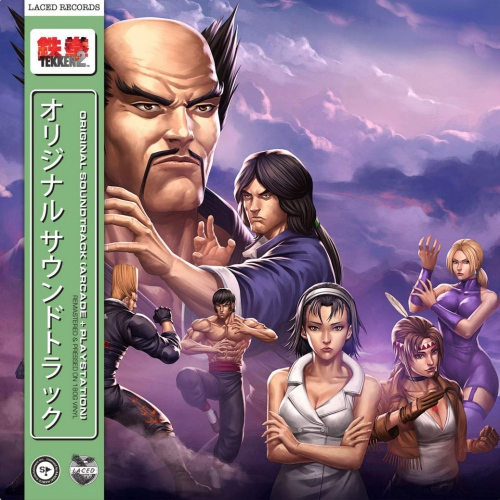 Namco Sounds -Tekken 2